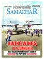 New India Samachar 16-31 October