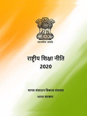 New National Education Policy (NEP) 2020 PDF