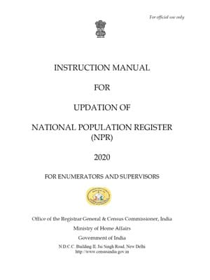 National Population Register (NPR) Instruction Manual 2020 PDF